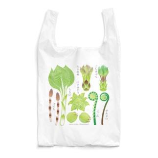 山の幸_山菜Ver.エコバッグ Reusable Bag
