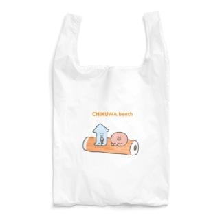 ちくわベンチ Reusable Bag