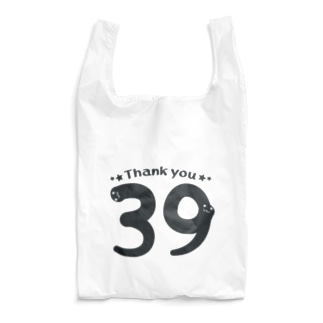 *suzuriDe Monyaa.tag*のCT118 39*Thank you*A Reusable Bag