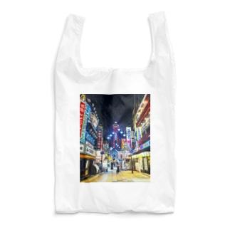 新世界の街 Reusable Bag