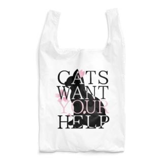 さくらねこ(Hanabira) Reusable Bag