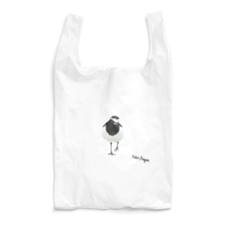 おさんぽ 2 Reusable Bag