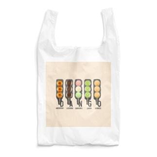 お団子 (背景カラー) タオルハンカチなど Reusable Bag