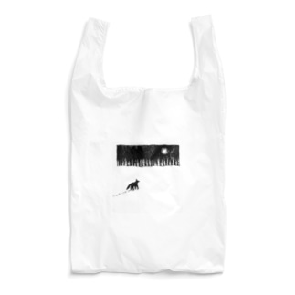 雪原の犬 Reusable Bag
