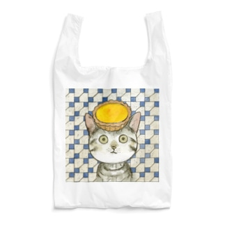 エッグタルト猫 Reusable Bag