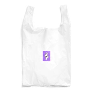 幸せ=結婚ってどゆこと? Reusable Bag