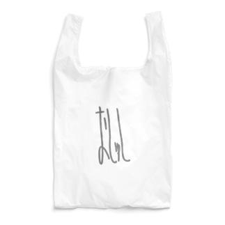 おしゅし Reusable Bag