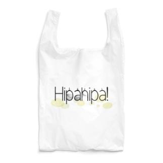 Hipahipa! Reusable Bag