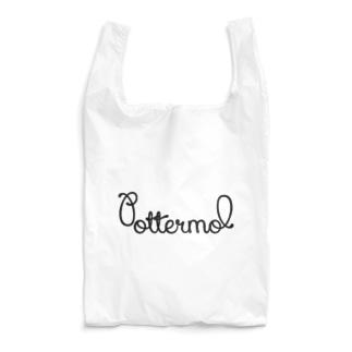 Pottermol Reusable Bag
