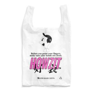 HOWZIT Reusable Bag