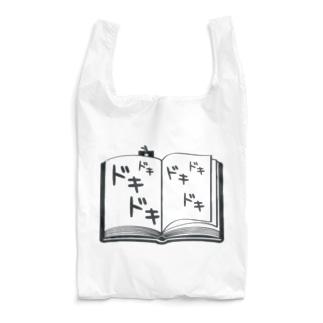 *suzuriDeMonyaa.tag*のCT119 やみねこのドキドキする本 Reusable Bag