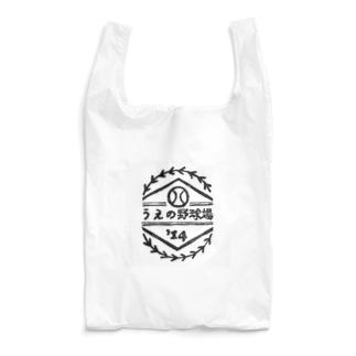 エコバッグ うえの野球場ロゴ Reusable Bag