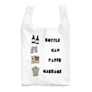 GARBAGE Reusable Bag