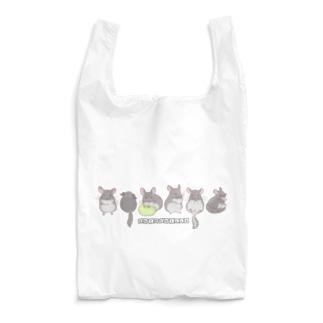 横並びチンチラ Reusable Bag