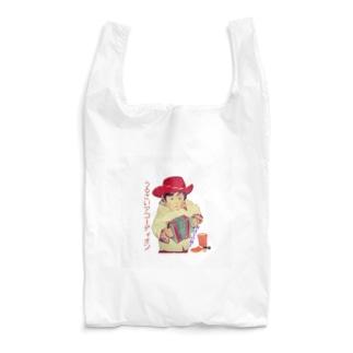 うるさいアコーディオン Reusable Bag