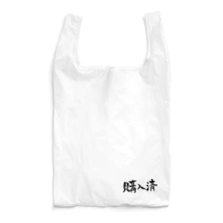 poronno-tomのエコバッグ Reusable Bag