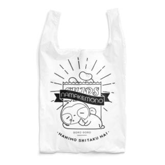 なにもしたくないなまけもの Reusable Bag