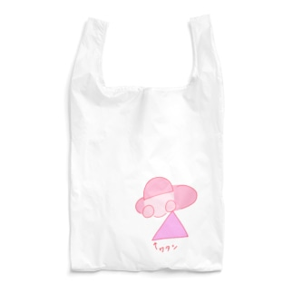 猫背なのがワタシちゃん Reusable Bag