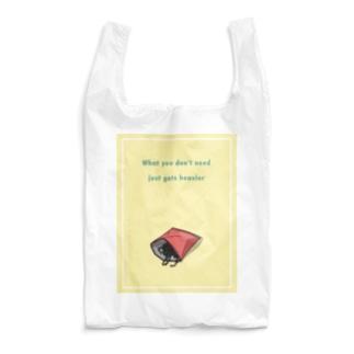 chips Reusable Bag