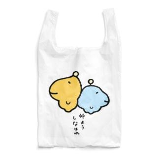 仲ようしなはれ Reusable Bag