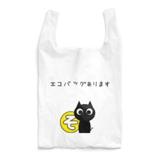 そんない雑貨店エコバッグ ver.お嬢 Reusable Bag