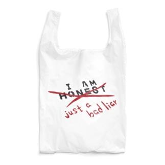 正直じゃない、嘘が下手なだけ。Not Honest, just a Bad Liar Reusable Bag