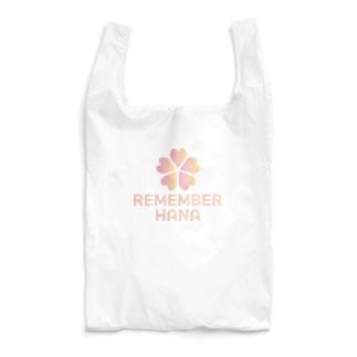 【¥1000分寄付】REMEMBER HANA チャリティーアイテム Reusable Bag