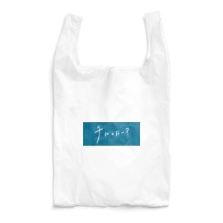 チルしない? Reusable Bag