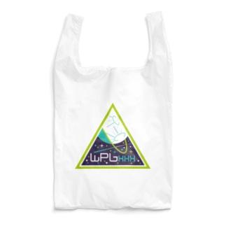 WPGxxx Reusable Bag