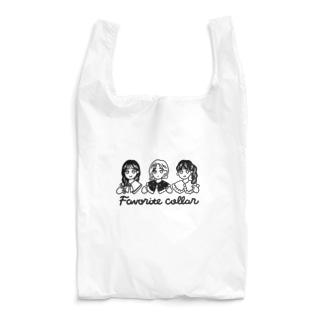 Favorite collar Reusable Bag