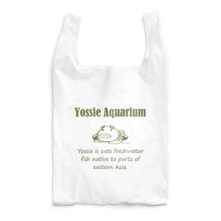 YA-003GR Reusable Bag