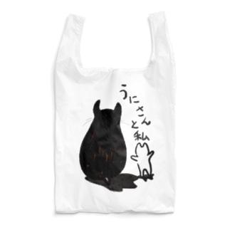 うにさんと私 Reusable Bag