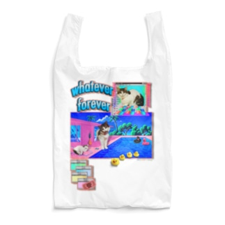 You're so cute💖-05 Reusable Bag