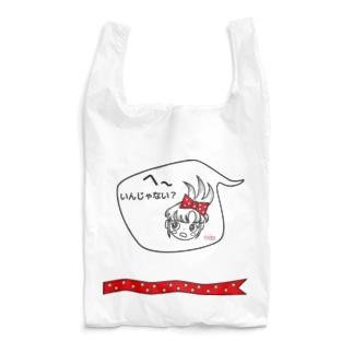 へ~いんじゃない? Reusable Bag