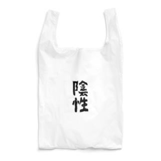 陰性 Reusable Bag