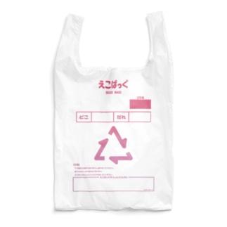 005 ごみぶくろ Reusable Bag