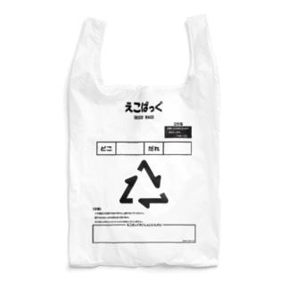 006 ごみぶくろ Reusable Bag