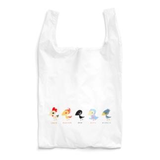 からすっこ・しちへんげ Reusable Bag