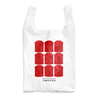 台湾茶のお茶缶 Reusable Bag