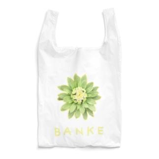 ばんけ Reusable Bag