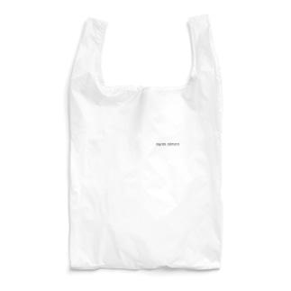 ヘブライ語 新しい始まり(ワンポイント グレー) Reusable Bag