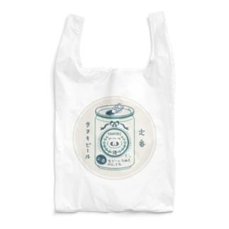 生ビールたぬき Reusable Bag