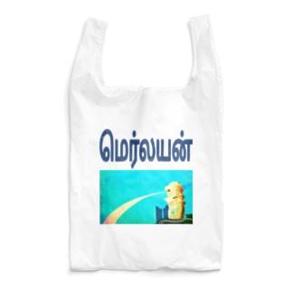 マーライオン Reusable Bag