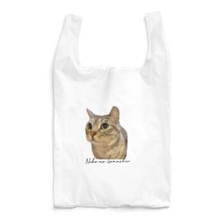 いつでもごましお Reusable Bag