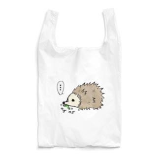 お食事ハリネズミ Reusable Bag