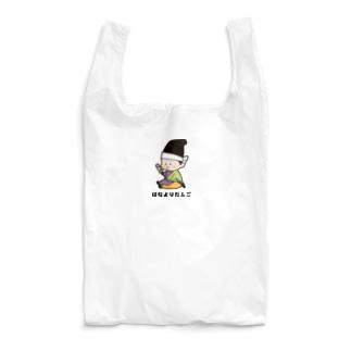 ひでさとくん/春 Reusable Bag