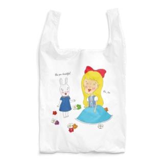 You are beautiful. Reusable Bag