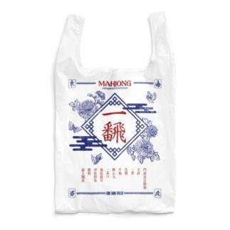 【麻雀】いーふぁん。 Reusable Bag