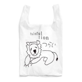 painful lion Reusable Bag