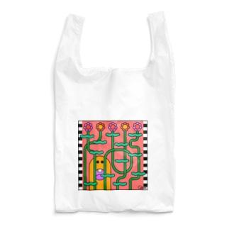しげみ Reusable Bag